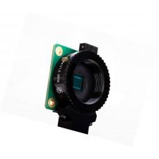 Raspberry Pi 4 HQ Camera